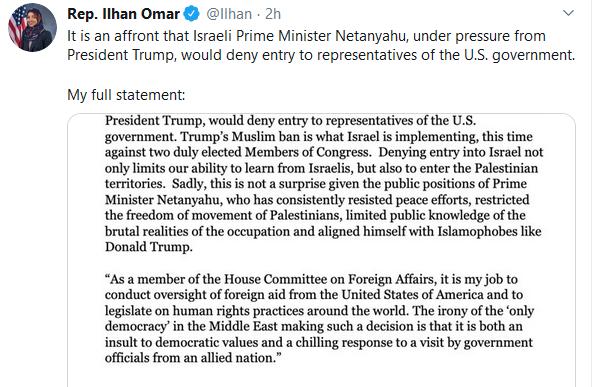 Ilhan Omar Statement